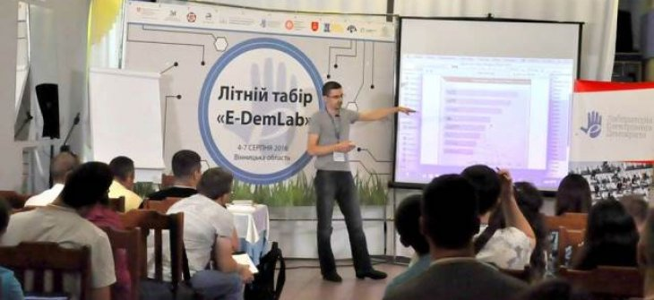 PARTICIPANTS OF THE E-DEM-LAB SUMMER CAMP CREATED IT BASED PROJECT CONCEPTS