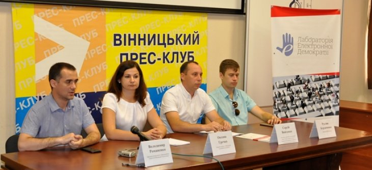 VINNYTSIA HAS GREAT POTENTIAL AND IT CAPACITY TO DEVELOP E–DEMOCRACY